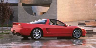 1999 NSX insurance quotes