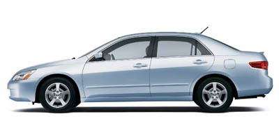 2005 Accord Hybrid insurance quotes