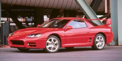 Mitsubishi 3000GT insurance quotes